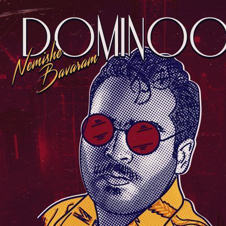 نمیشه باورم دومینو